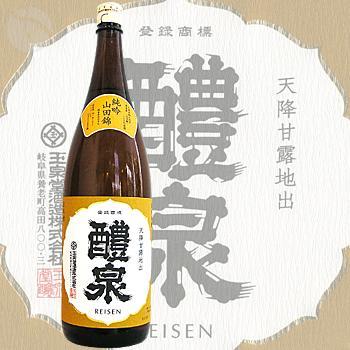 ≪日本酒≫ 醴泉 純米吟醸 山田錦 1800ml :れいせん やまだにしき