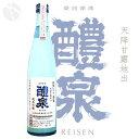 ≪発泡性の日本酒≫ 醴泉 純米吟醸 活性にごり 500ml :れいせん かっせいにごり