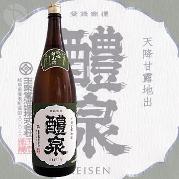 ≪日本酒≫ 醴泉 純米吟醸 雄山錦 1800ml :れいせん おやまにしき