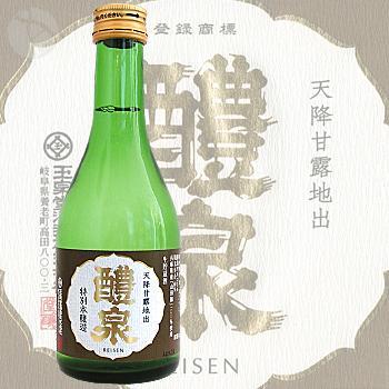 ≪日本酒≫ 醴泉 特別本醸造 300ml :れいせん
