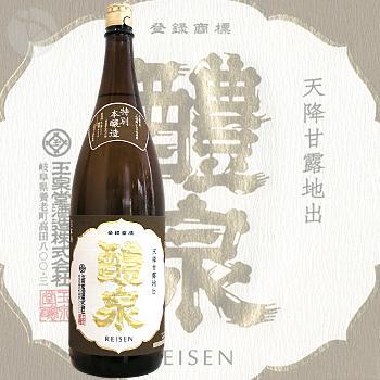 ≪日本酒≫ 醴泉 特別本醸造 1800ml :れいせん