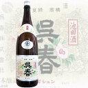 ≪日本酒≫ 呉春 本醸造 1800ml :ごしゅん