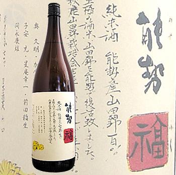 ≪日本酒≫ 秋鹿 純米酒 能勢福 1800ml :あきしか のせふく