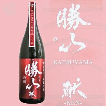 ≪日本酒≫ 勝山 純米吟醸 献 -KEN- 1800ml :かつやま けん
