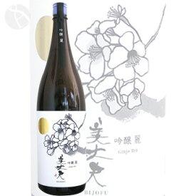 ≪日本酒≫ 美丈夫 麗 吟醸 1800ml : びじょうふ れい