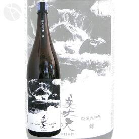 ≪日本酒≫ 美丈夫 舞 純米大吟醸 しずく媛 1800ml :びじょうふ まい しずくひめ