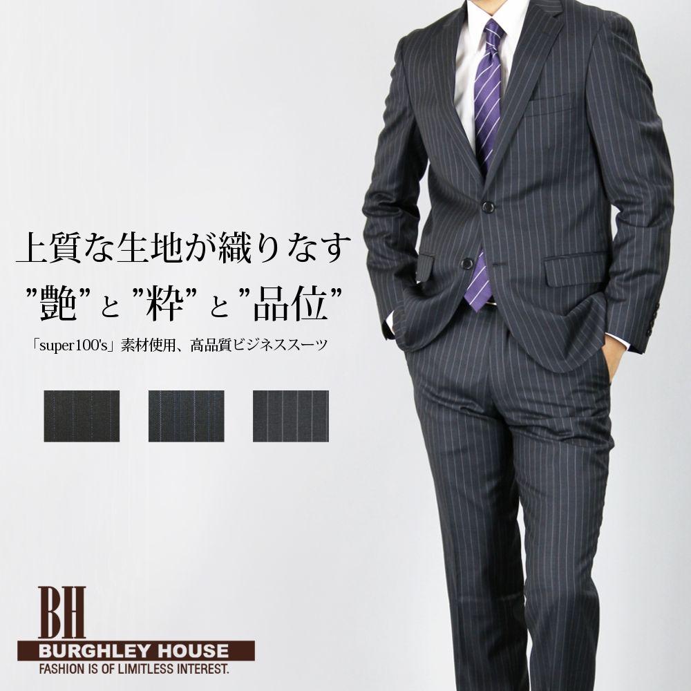 【秋冬物】スーツ ビジネス メンズスーツ スリムスーツ ビジネススーツ ウール100% ウール高混率 ウール スリム ビジネス 高品質 2ツボタン ノータック (総裏/結婚式/七五三/ブラック/ネイビー/グレー)3color