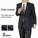 【秋冬用】スーツ メンズ ビジネス スリム ストレッチ シングル (ビジネススーツ メンズスーツ スリムスーツ プリーツ…
