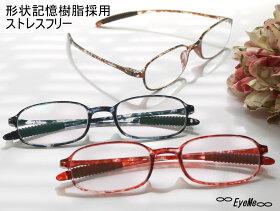 老眼鏡軽くて柔らかい形状記憶樹脂フレームの非球面シニアグラスリーディンググラス「TR-90」おしゃれな男性・女性用