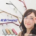 超軽量・コンパクト老眼鏡 携帯用シニアグラス リーディンググラス77705A おしゃれな男性・女性用 ハードケース付き