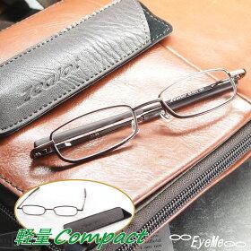 老眼鏡シニアグラス「ExtReader」ZE-C013携帯用おしゃれな男性・女性用リーディンググラス軽量コンパクト