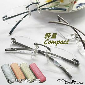老眼鏡 高級アルミフレームシニアグラス リーディンググラス77019S おしゃれな男性・女性用 非球面レンズ