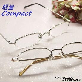 老眼鏡 男性用・女性用 おしゃれなシニアグラス 78008A 軽量コンパクトリーディンググラス 携帯用
