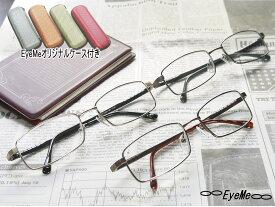 老眼鏡 非球面シニアグラス「Hi-Metal紳士用」 711001 おしゃれな男性用老眼鏡 リーディンググラス