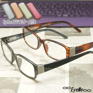 老眼鏡 非球面シニアグラス「Jane」 P11225 おしゃれな男性用・女性用 リーディンググラス