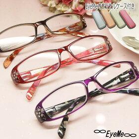 老眼鏡おしゃれ女性用携帯用ファッションシニアグラス【ローズ】M1001紫外線を99%以上カットするな老眼鏡リーディンググラス