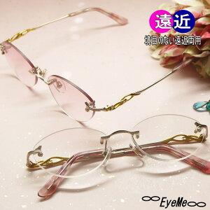 老眼鏡 累進多焦点シニアグラス遠近両用 R-2145 おしゃれ女性用遠近両用メガネ リーディンググラス ツーポイントタイプ