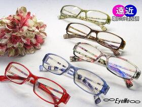 老眼鏡累進多焦点シニアグラス遠近両用メガネ2103PRリーディンググラス