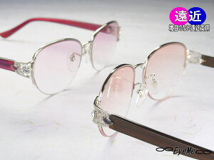 老眼鏡 累進多焦点遠近両用シニアグラス A075B おしゃれな女性用遠近両用メガネ リーディンググラス