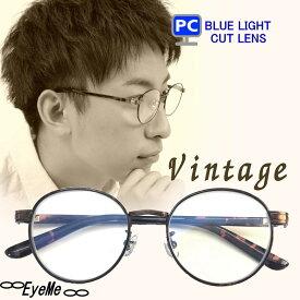 老眼鏡 ブルーライトカットシニアグラス おしゃれなボストンPCメガネ 掛け心地が良く薄型・軽量PCメガネ GR32
