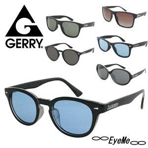 GERRY偏光サングラス レンズカラー10色 24種類のおしゃれな人気の偏光サングラスソフトケース・クロス付きファッション用グラス