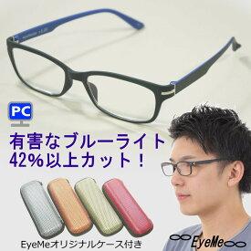 老眼鏡 ブルーライトカットPC眼鏡【オリジナルケース付き】シニアグラス 男女兼用 リーディンググラス薄型レンズ 軽量フレーム 軽い GR18 眼鏡クロスもプレゼント