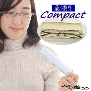 老眼鏡 携帯用シニアグラス 超軽量・コンパクトおしゃれな男性・女性用 リーディンググラス ハードケース付き メタリックグレー色 GR22エアロリーダー