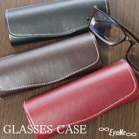 メガネケースセミハード2155高級感のあるレザー風おしゃれな眼鏡ケース