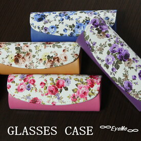 メガネケース セミハード2160人気の花柄とパステルカラーのおしゃれな眼鏡ケース バラ柄がエレガントなケース