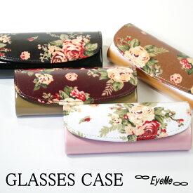 メガネケース セミハード2933ヨーロピアンな花柄プリントがかわいいおしゃれな人気の眼鏡ケース。