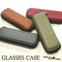 メガネケース 軽量・コンパクト眼鏡ケースシックな色合い 軽量ウレタン製のおしゃれな携帯ケース NewColor販売開始