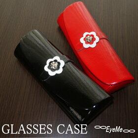 メガネケース艶のある素材が印象的でかわいいマグネット式の眼鏡ケース。EH-14
