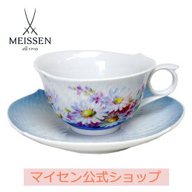 【日本総代理店/送料無料】 マイセン マーガレット ティーカップ&ソーサー