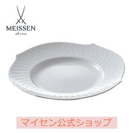 【マイセン公式/日本総代理店】 マイセン 波の戯れ ホワイト ケーキプレート ケーキ皿 取り皿 とり皿 ブランド食器 白いお皿 白い食器 磁器 高級 来客用 シンプル 北欧