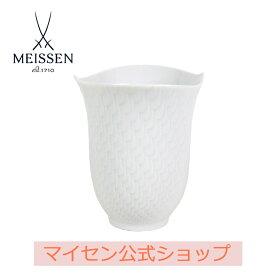 【日本総代理店/送料無料】 マイセン 波の戯れ ホワイト タンブラー