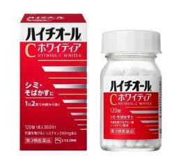 ・第3類医薬品ハイチオールCホワイティア40錠