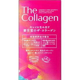 資生堂 ザ・コラーゲン タブレット 126粒 (1回の御注文は96個までとなります)発送までに数日かかる場合が御座います