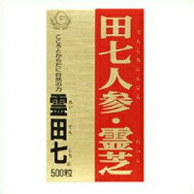 <送料無料>クラシエ 霊田七 500粒