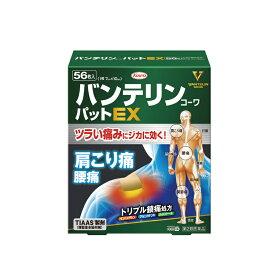 /:【第2類医薬品】バンテリンコーワパットEX 56枚入