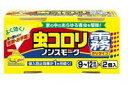 ・虫コロリ ノンスモーク霧タイプ 9〜12畳用 2個セット (100mL缶×2)