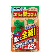 ・ハイパーアリの巣コロリ 12個入