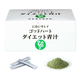 ・銀座まるかん ゴッドハートダイエット青汁465g (5g×93包)