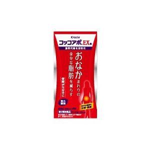・【第2類医薬品】コッコアポEX錠クラシエ312錠(発送までに数日お待ち頂く場合が御座います)