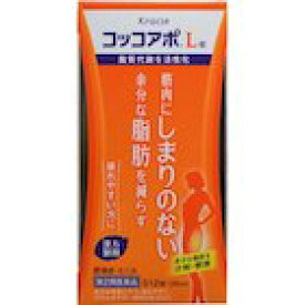 ・【第2類医薬品】コッコアポL錠クラシエ312錠