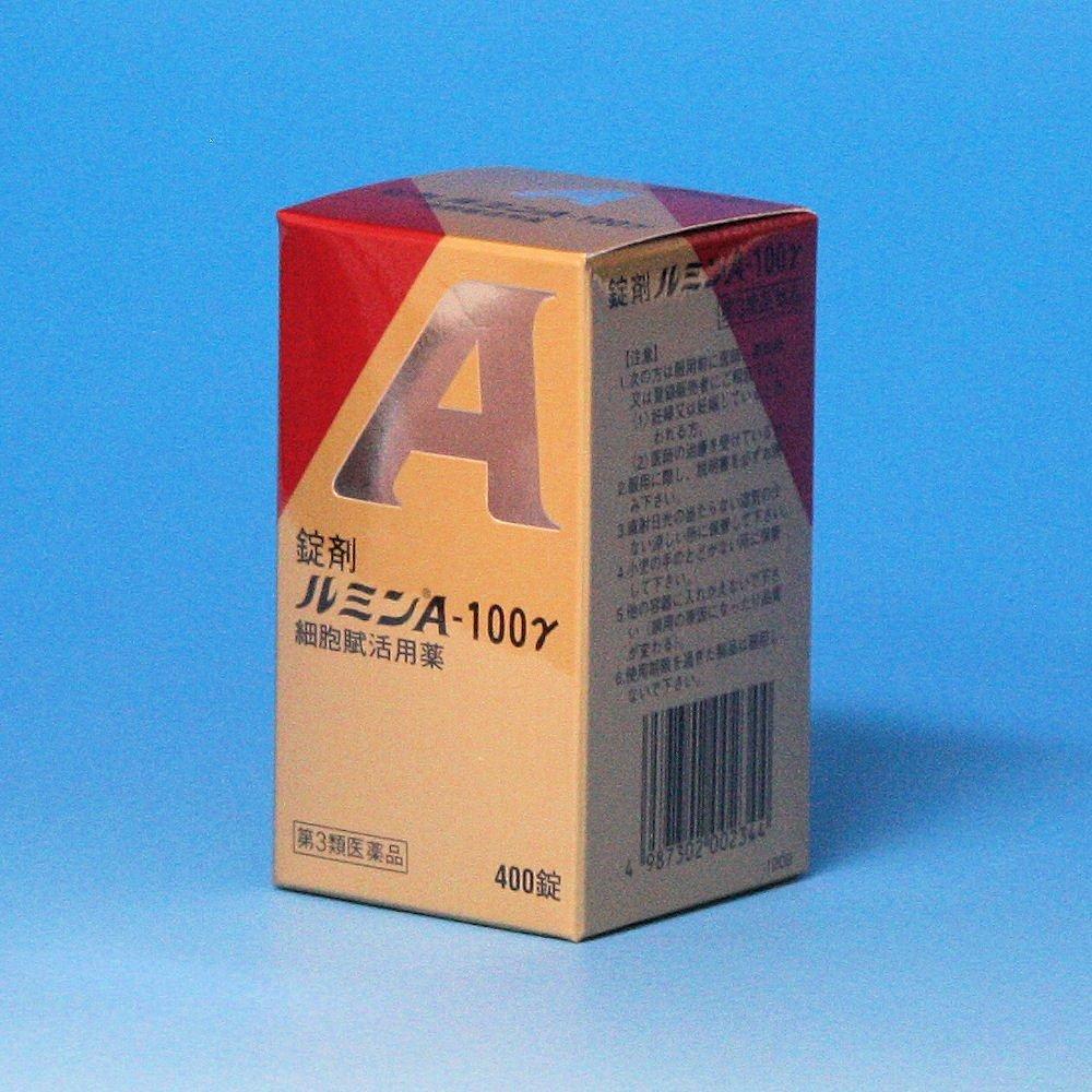 ・【第3類医薬品】ルミンA 400錠(発送までに数日かかる場合がございます)