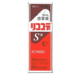 【第(2)類医薬品】小児用リココデS液 (リニュアル品) 30mL 1本