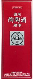 【第2類医薬品】薬用陶陶酒 銀印(甘口) 1000mL(お一人様6本まで)
