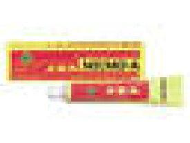 ・(219)【第2類医薬品】メモA 20g