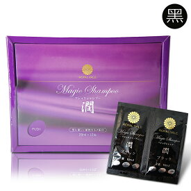 ROYAL VARE【 マジックシャンプ−潤・黒 】日本製 髪に優しい成分で自然にカラーリング