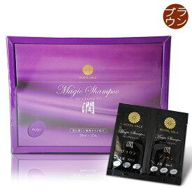 ROYAL VARE【 マジックシャンプ−潤・茶 】日本製 髪に優しい成分で自然にカラーリング